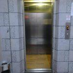 lift kost daerah sawah besar